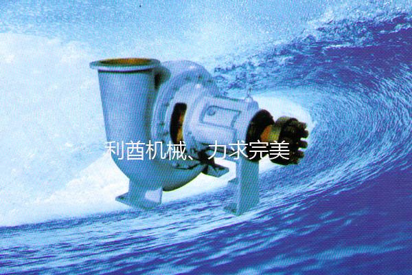 稀酸泵  脱硫泵专业制造厂家